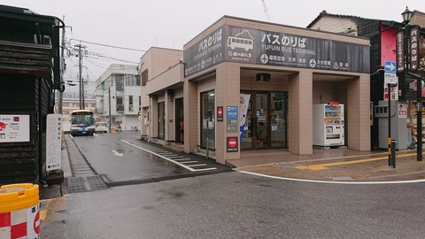 田乃倉_0193