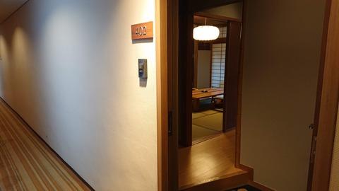 鬼怒川金谷ホテル_0169