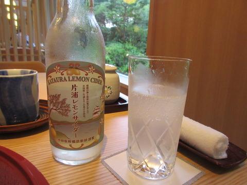 仙郷楼_3906