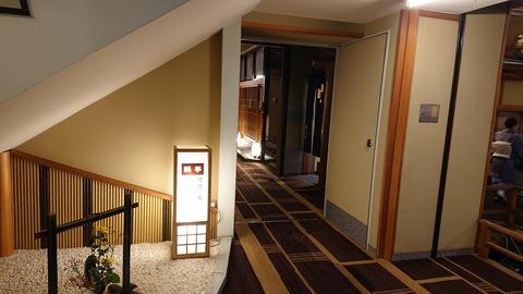 ホテル鐘山苑_0168