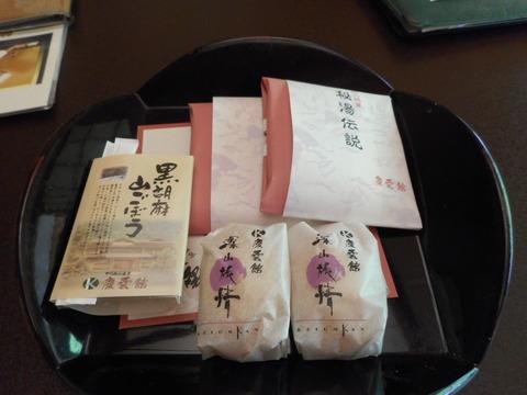 慶雲館_0385