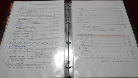 田乃倉_0129
