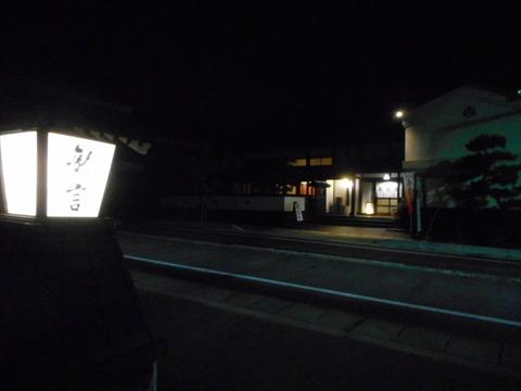 龍言_3446