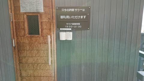 本陣平野屋花兆庵_0334
