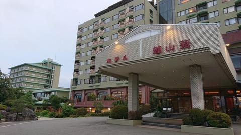 ホテル鐘山苑_0163