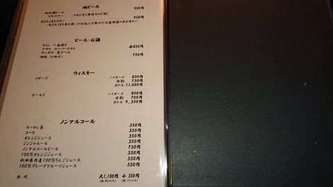 花心亭しらはま_0418