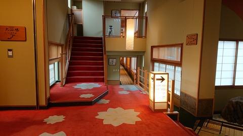 ホテル鐘山苑_0154