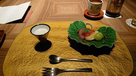 鬼怒川金谷ホテル_0222