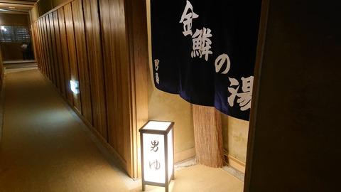 田乃倉_0175