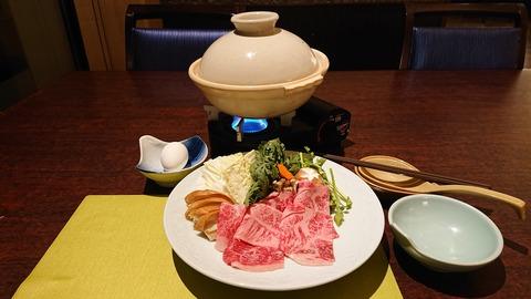 稲取銀水荘_0324