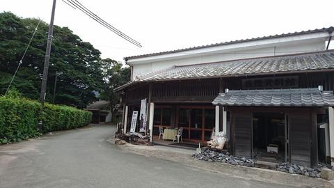 大谷山荘別邸音信_4733