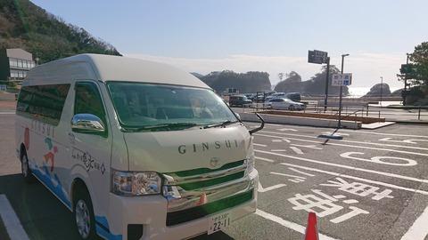 堂ヶ島ニュー銀水_0024