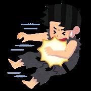 energy_ha_kurau