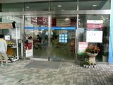 トヨタ入口2