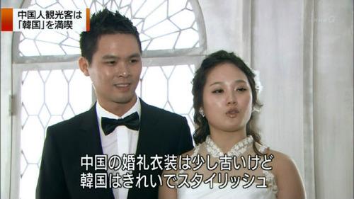 NHK捏造