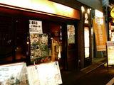 高田屋入口