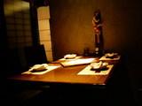 蔵テーブル