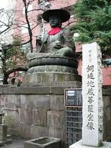 新宿太宗寺銅造地蔵