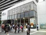 新宿みやざき館2