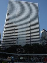 アイランドタワー