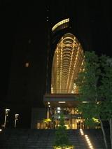 日土地西新宿ビル