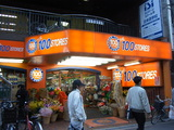 100stores