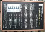 銅造地蔵案内板