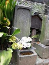 恋川春町の墓