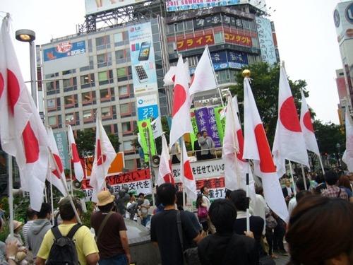 渋谷駅前1