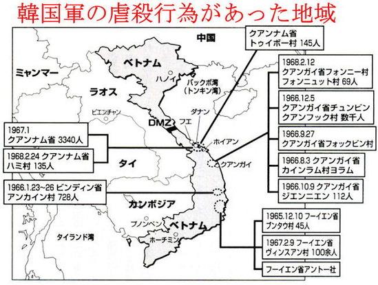 1112Gyakusatsu111