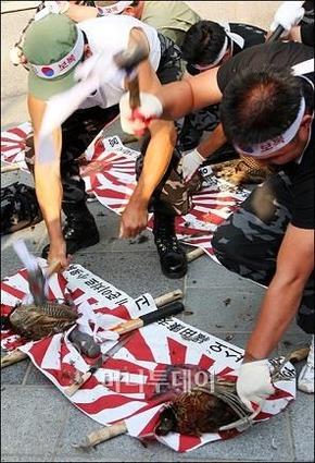 韓国人キジ殺し