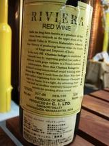 インドワインラベル