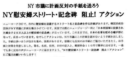 コピー (3) 〜 txt162