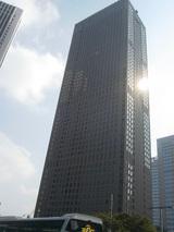 センタービル