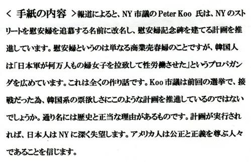 コピー (2) 〜 txt162
