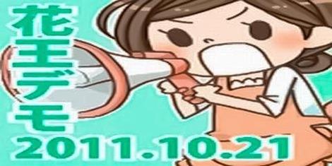 3609756c2f5476713fc3c321f454bb9a