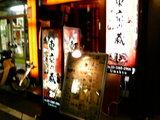 東京の蔵前