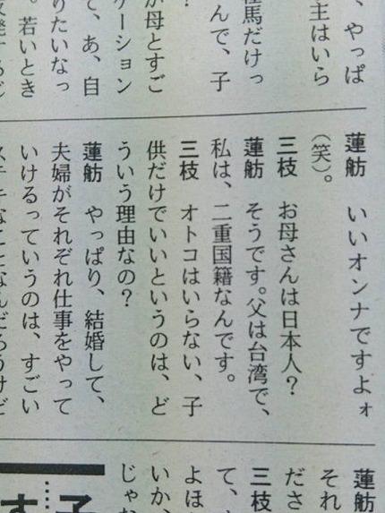 index_10-1