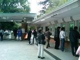 新宿御苑入口2
