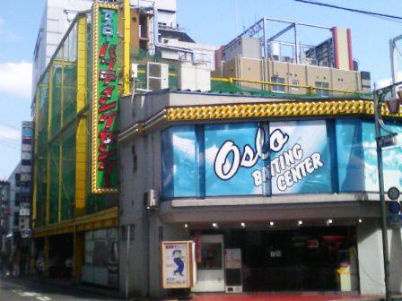新宿オスローバッティングセンター