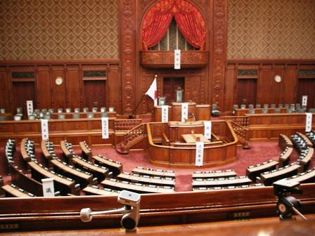 衆議院議場