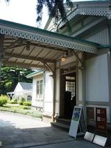 旧洋館御休所入口