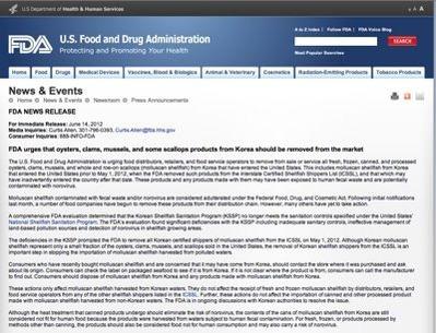 米国FDA