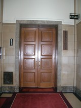 自民党総裁室