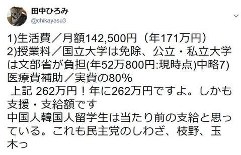 index_1-56
