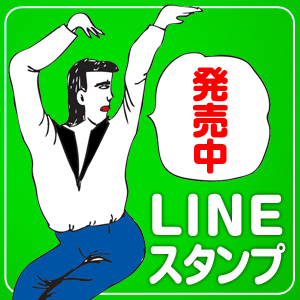 pagelink_line_sq
