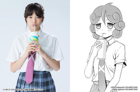 news_xlarge_Shindouji_EzakiHitomi