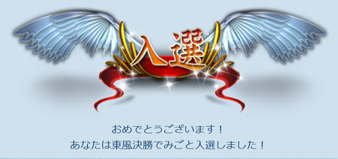 bandicam 2014-04-15 13-14-15-198