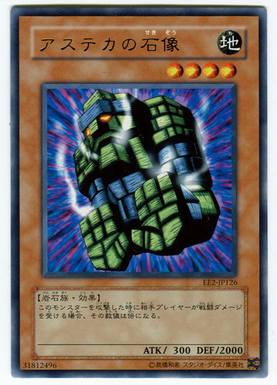 card100003893_1