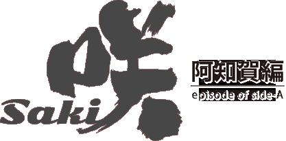 logo_s_05